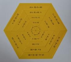 Rechenpuzzle - Rechenregeln 2